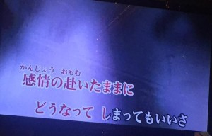 201608karaoke